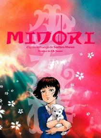 Midori - Poster / Capa / Cartaz - Oficial 5