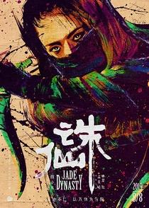 Dinastia Jade - Poster / Capa / Cartaz - Oficial 6