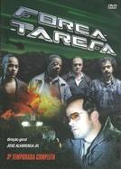 Força-Tarefa (3ª Temporada) (Força-Tarefa)