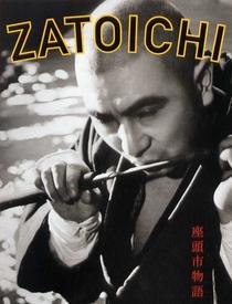 O Conto de Zatoichi - Poster / Capa / Cartaz - Oficial 5