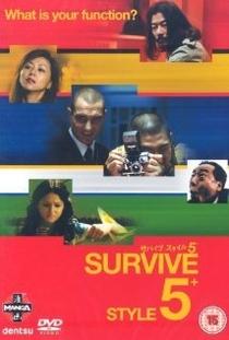 Modo de Sobrevivência 5 - Poster / Capa / Cartaz - Oficial 7