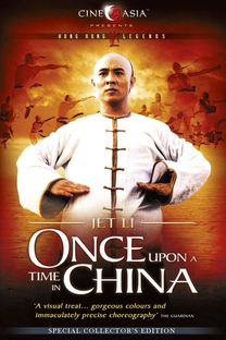 Era uma Vez na China - Guerreiros à Prova de Balas - Poster / Capa / Cartaz - Oficial 6