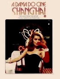 A Dama do Cine Shanghai - Poster / Capa / Cartaz - Oficial 2