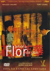 Amor à Flor da Pele - Poster / Capa / Cartaz - Oficial 12