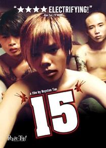 15: The Movie - Poster / Capa / Cartaz - Oficial 3