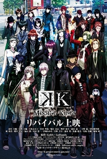 K: Missing Kings - Poster / Capa / Cartaz - Oficial 2