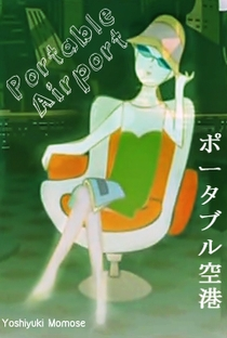 Capsule 1: Portable Kuukou - Poster / Capa / Cartaz - Oficial 1
