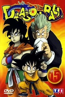 Dragon Ball (3ª Temporada) - Poster / Capa / Cartaz - Oficial 13