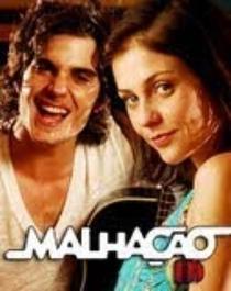Malhação ID | 17ª Temporada - Poster / Capa / Cartaz - Oficial 1