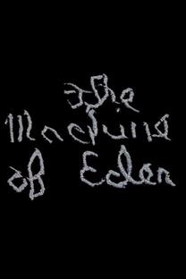 The Machine of Eden - Poster / Capa / Cartaz - Oficial 2