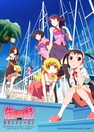 Monogatari Series Second Season (Monogatari Series Second Season)