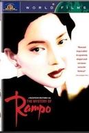 Rampo (Rampo)