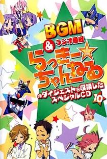 Lucky Star - Poster / Capa / Cartaz - Oficial 36