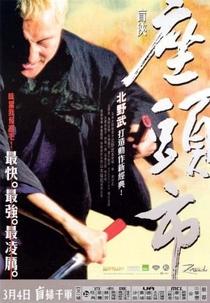 Zatoichi - Poster / Capa / Cartaz - Oficial 7