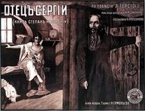 Padre Sergio - Poster / Capa / Cartaz - Oficial 2