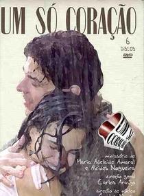 Um Só Coração - Poster / Capa / Cartaz - Oficial 1
