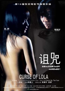 Curse of Lola - Poster / Capa / Cartaz - Oficial 2