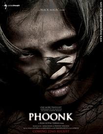 Phoonk - Poster / Capa / Cartaz - Oficial 1