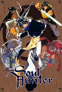 Soul Hunter - Poster / Capa / Cartaz - Oficial 1