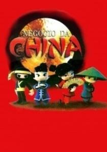 Negócio da China - Poster / Capa / Cartaz - Oficial 1