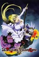 Murder Princess (マーダー·プリンセス)