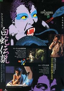 A Maldição da Serpente - Poster / Capa / Cartaz - Oficial 3