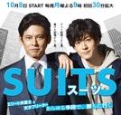 Suits (JP) (Sutsu)