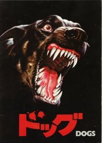Cujo - Poster / Capa / Cartaz - Oficial 13