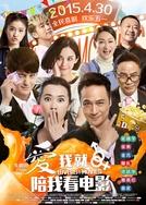 Lovers & Movies (Ai wo jiu pei wo kan dian ying)