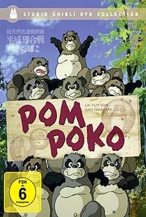 PomPoko: A Grande Batalha dos Guaxinins - Poster / Capa / Cartaz - Oficial 9
