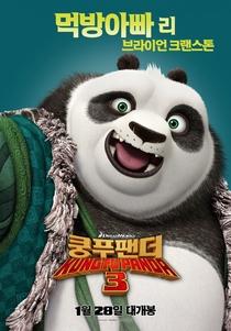 Kung Fu Panda 3 - Poster / Capa / Cartaz - Oficial 10