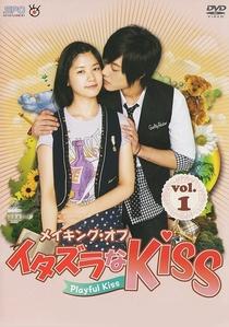 Mischievous Kiss - Poster / Capa / Cartaz - Oficial 3