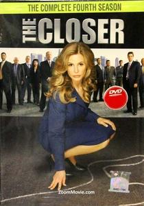 Divisão Criminal (4ª Temporada) - Poster / Capa / Cartaz - Oficial 1