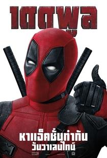 Deadpool - Poster / Capa / Cartaz - Oficial 12