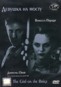 A Mulher e o Atirador de Facas - Poster / Capa / Cartaz - Oficial 6