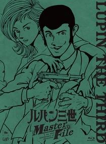 Lupin III: Lupin Ikka Seizoroi - Poster / Capa / Cartaz - Oficial 1