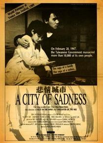 A Cidade das Tristezas  - Poster / Capa / Cartaz - Oficial 4
