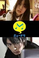 Lily Music Drama (Lily)