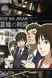 Eve no Jikan - Poster / Capa / Cartaz - Oficial 7