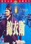 Secret Service Of The Imperial Court (Jin yi wei)