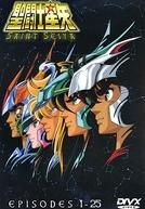 Os Cavaleiros do Zodíaco (Saga 1: Santuário) (聖闘士星矢:佐賀サンクチュアリ)
