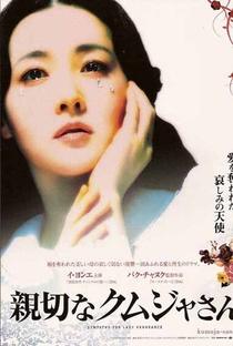 Lady Vingança - Poster / Capa / Cartaz - Oficial 15
