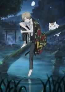 Natsume Yuujinchou (2ª Temporada) - Poster / Capa / Cartaz - Oficial 7