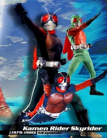 Kamen Rider Sky - Poster / Capa / Cartaz - Oficial 1