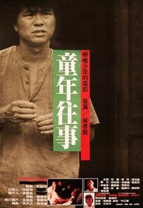 Um Tempo para Viver, um Tempo para Morrer - Poster / Capa / Cartaz - Oficial 2