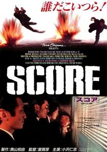 Score - Poster / Capa / Cartaz - Oficial 1