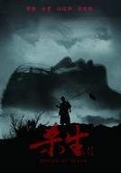 Projeto da Morte (Sha Sheng)