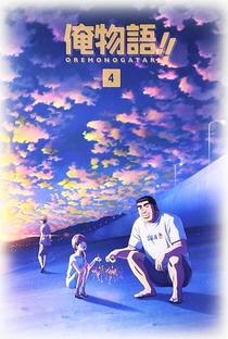 Ore Monogatari!! - Poster / Capa / Cartaz - Oficial 2