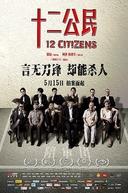 12 Citizens (12 Citizens)