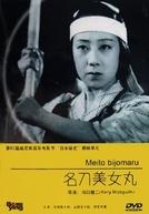 A Espada Bijomaru (Meito Bijomaru)